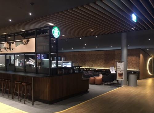 Starbucks Ebikon